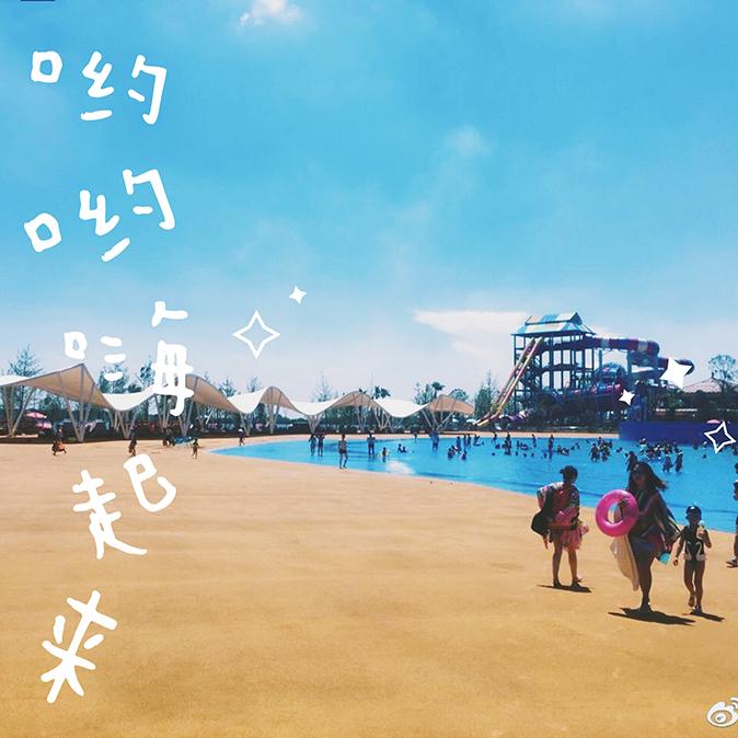卓昊-洋沙湖之旅